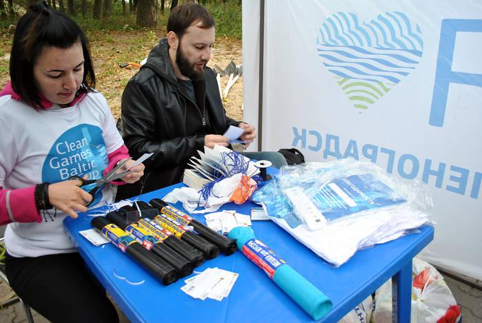 Музей Черепов и Скелетов/«Экологическое посольство» для чистого Зеленоградска