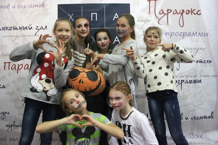 Музей Черепов и Скелетов/Хэллоуин 2016