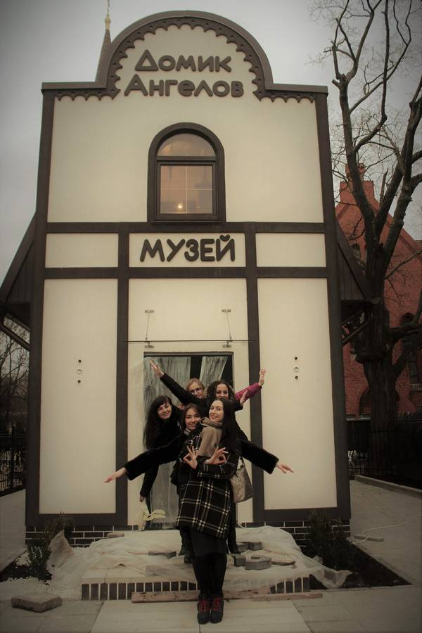 Музей Черепов и Скелетов/Межмузейная игра в боулинг окончилась... большой дружбой