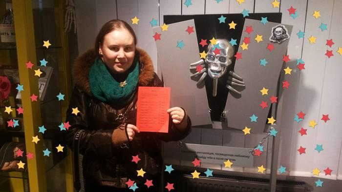 Музей Черепов и Скелетов/Первый победитель Викторины «Угадай, Чей я череп?!»
