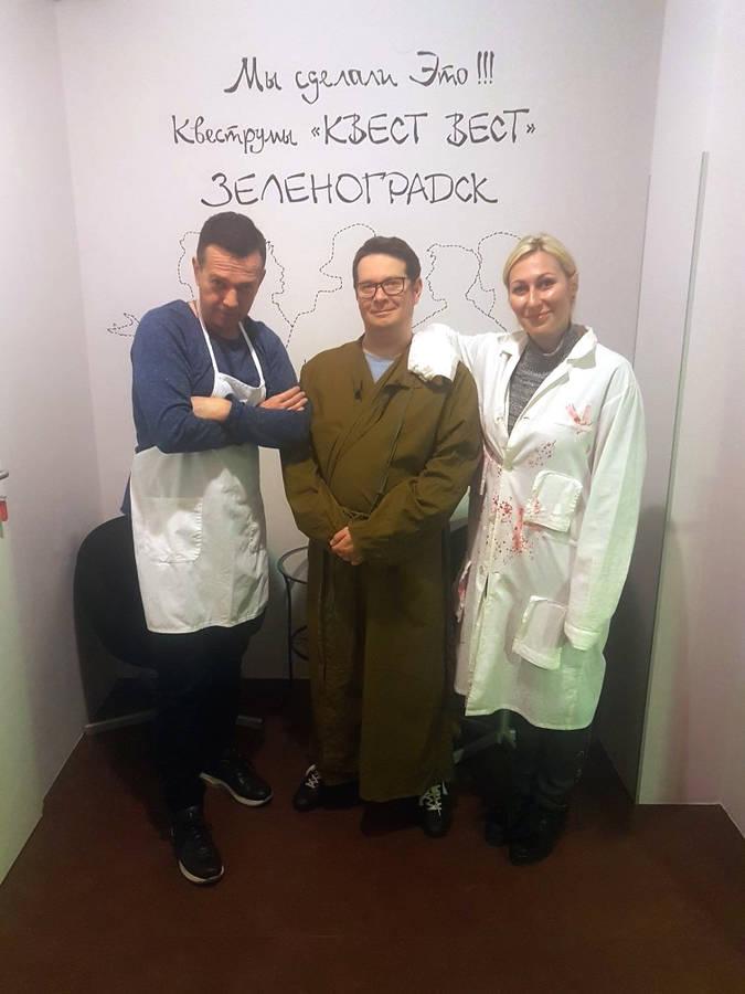 Музей Черепов и Скелетов/Телевизионная команда программы «Пешком» из Москвы остановила эпидемию в Зеленоградске